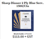 Picture of Lunch & Dinner Napkins - BULK DEAL